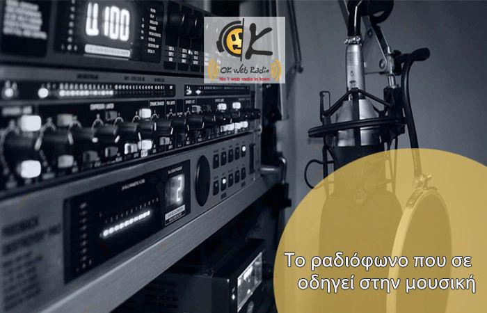offer_okradio