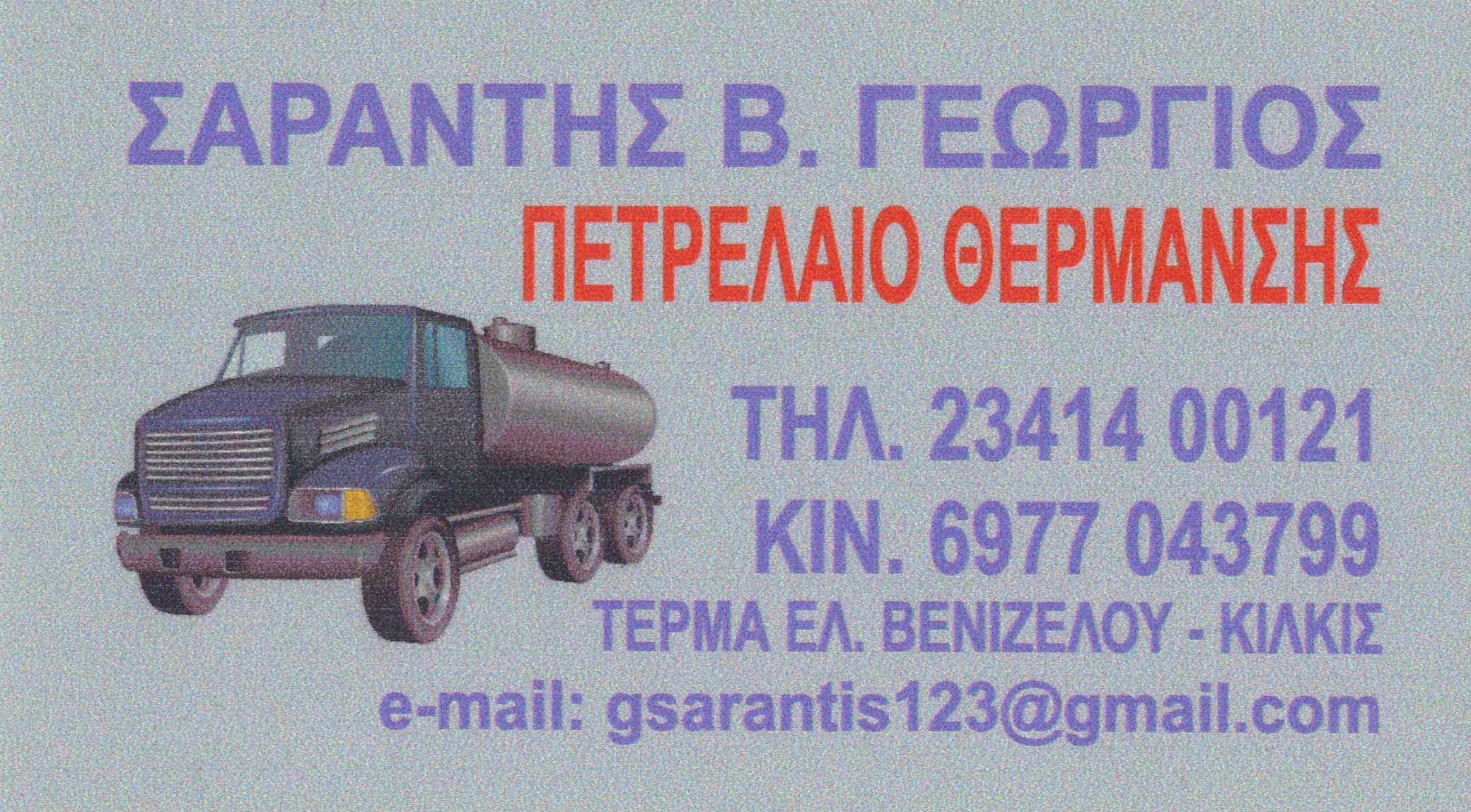 bcb277b75b0c Γενικές Υπηρεσίες - ΟΔΗΓΟΣ ΚΙΛΚΙΣ